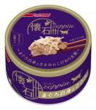 懷石 NP-Z13 極品 白吞拿魚雞肉貓罐頭 80g