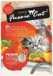 Fussie cat FCLP1 礦物貓砂 香桃味(5L) x 4包同款優惠