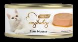 Be My Baby 濕貓糧 [A02] 吞拿魚慕絲 Tuna Mousse 85g x 24罐原箱優惠