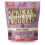 *多買優惠* Primal (原始) 貓用冷凍脫水糧- 火雞配方 14oz x 4包同款原箱優惠 ps冇贈品及不可與其他優惠一同使用