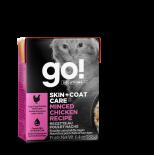 Go! Solutions 1266023 護膚美毛系列 免治雞肉(Minced Chicken) 貓濕糧 6.4oz (盒裝)