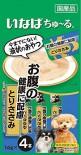 CIAO D-115 腸胃健康 雞肉 肉醬 狗小食14g (4本)