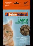 F9 Natural Lamb Healthy Bites 凍乾羊肉粒貓零食 50g