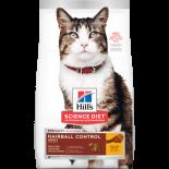 Hill's - 成貓去毛球貓糧 15.5lb [8875]
