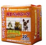 *十箱優惠* Golden 3呎 強力吸濕除臭厚型寵物尿墊 60x90 22片x 4包同款優惠