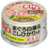 CIAO A04 白身吞拿魚+白飯 貓罐頭 80g x 24罐原箱優惠