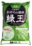 綠玉日本綠茶豆腐砂-6L x 8包優惠
