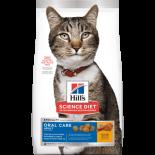 Hill's - 成貓口腔護理專用配方貓糧 3.5lb [9288]
