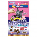 Cattyman - 82306 貓用魚味潔齒脆粒小食 40g