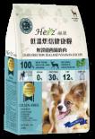 Herz 赫緻 無穀紐西蘭鹿肉全犬糧 2lb x 2包優惠