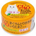 CIAO A23 吞拿魚雞肉+鵪鶉蛋 貓罐頭 80g x 24罐原箱優惠