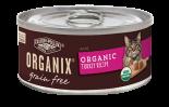 ORGANIX 有機無穀物貓用罐頭 – 火雞肉醬配方 5.5oz