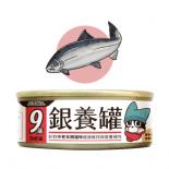 汪喵星球 [FM148 / FM149] - 貓用 98%低磷無膠 老貓營養主食罐 鮭魚雞肉 80g