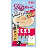 Ciao SC-101 吞拿魚醬(化毛球) 14g(4本)