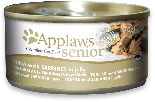 Applaws Jelly系列 老貓配方 吞拿魚+沙丁魚 貓罐頭 70g