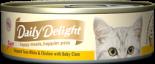 Daily Delight Pure DD41 白鰹吞拿魚+雞肉+BB蜆 80g