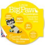 Little Big Paw LBP-C85C 傳統雞肉貓餐盒 85G