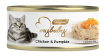 Be My Baby 濕貓糧 [A03] Chicken & pumpkin 雞肉+南瓜 85g
