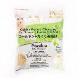 黃金馬鈴薯凝結砂(綠茶葉味)- 9.5L x 5包優惠