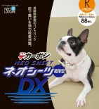 NEO DX 強力吸臭超厚型尿墊(日本製造) 33x45cm 88片裝