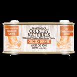 Country Naturals 無穀物天然汁煮香濃雞肉配方 貓罐頭 5.5oz