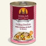 WERUVA 002639 狗罐頭 Peking Ducken 無骨去皮雞胸肉、鴨胸肉 14 oz