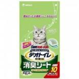日本 Unicharm 消臭大師 消臭抗菌 尿墊 04片裝 x 24包原箱優惠