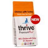 *多買優惠* thrive 脆樂芙 PremiumPlus 無穀物貓糧 鮮雞肉+鮮火雞肉配方 1.5kg (橙色) x 3包同款優惠 ps冇贈品及不可與其他優惠一同使用