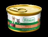 **試食優惠** Petssion 紅肉吞拿魚浸滑雞塊 貓罐頭 85g