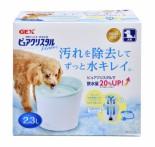 GEX FP92547 - 狗用循環式飲水機 (粉藍色) 2.3L
