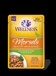 Wellness Indulgence 89099 雞肉+火雞 肉湯軟包 3oz x 12包原箱優惠