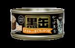 AIXIA 黑罐 BCM-08 吞拿魚+鰹魚+雞肉