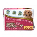 Petit Luminous 經濟裝寵物尿墊 200片 (33cm x 45cm)