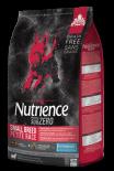 Nutrience SubZero 冷凍脫水鮮牛肝 無穀物紅肉+海魚 小型犬配方 11LB