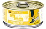 Weruva Cats in the Kitchen 罐裝系列 Chicken Frick 'A Zee 走地雞 美味肉汁 170g x 24同款原箱優惠