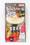 Ciao SC-150 吞拿魚+極品吞拿魚 14g(4本) x 2包優惠