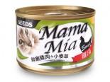 SEED BMA-05 MamaMia機能愛貓雞湯餐罐 - 鮮嫩雞肉+小麥草+纖維素 170g