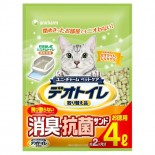日本 Unicharm 消臭大師 滲透式沸石貓砂 2L x 8包原箱優惠