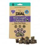 Zeal Z42 - Hoki Fish Skins 藍鱈魚皮粒125g