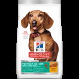 Hill's -3821 Perfect Weight完美體態 小型成犬 狗糧 4lb