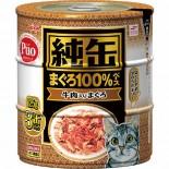 AIXIA 純罐 [JY3-16] 吞拿魚+牛肉 125g x 3罐裝 (啡)