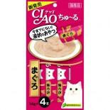 Ciao SC-71 吞拿魚醬 14g(4本) x 2 包優惠