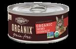 *多買優惠* ORGANIX 有機無穀物貓用罐頭–手撕雞配方 3oz x 24罐原箱優惠 ps冇贈品及不可與其他優惠一同使用