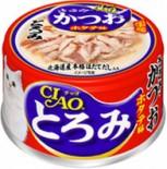 CIAO A44 帶子濃湯 雞肉+吞拿魚 貓罐頭 80g x 24罐原箱優惠