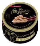 懷石 NP-Z11 極品 白吞拿魚塊貓罐頭 80g
