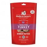 Stella & Chewy's 凍乾脫水狗糧 SC089-A Freeze Dried Dinner Patties for dog - 火雞肉配方 14oz