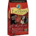 Earthborn 全天然無穀物全犬體重管理配方狗糧 02.5kg