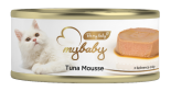 Be My Baby 濕貓糧 [A02] 吞拿魚慕絲 Tuna Mousse 85g