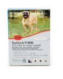 Solano -ST03 Soltick 牛蜱敵犬用滅蝨帶 (大型犬over20kg)