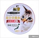 小玉傳說 [SY-1292]- 綜合營養主食罐 70g